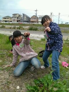 image-20130513112415.png